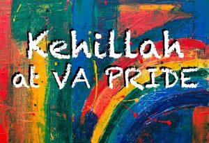 Shabbat at VA Pride @ Brown's Island